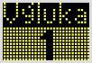 označení vozidla MHD při výluce